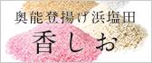 kaori_banner.png