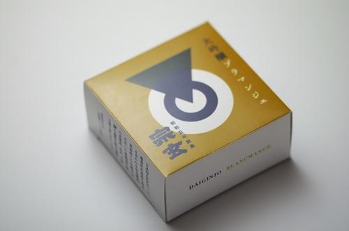 大吟醸ブラマンジェ.jpg