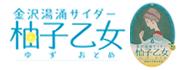 yuzuotomebanner.jpg
